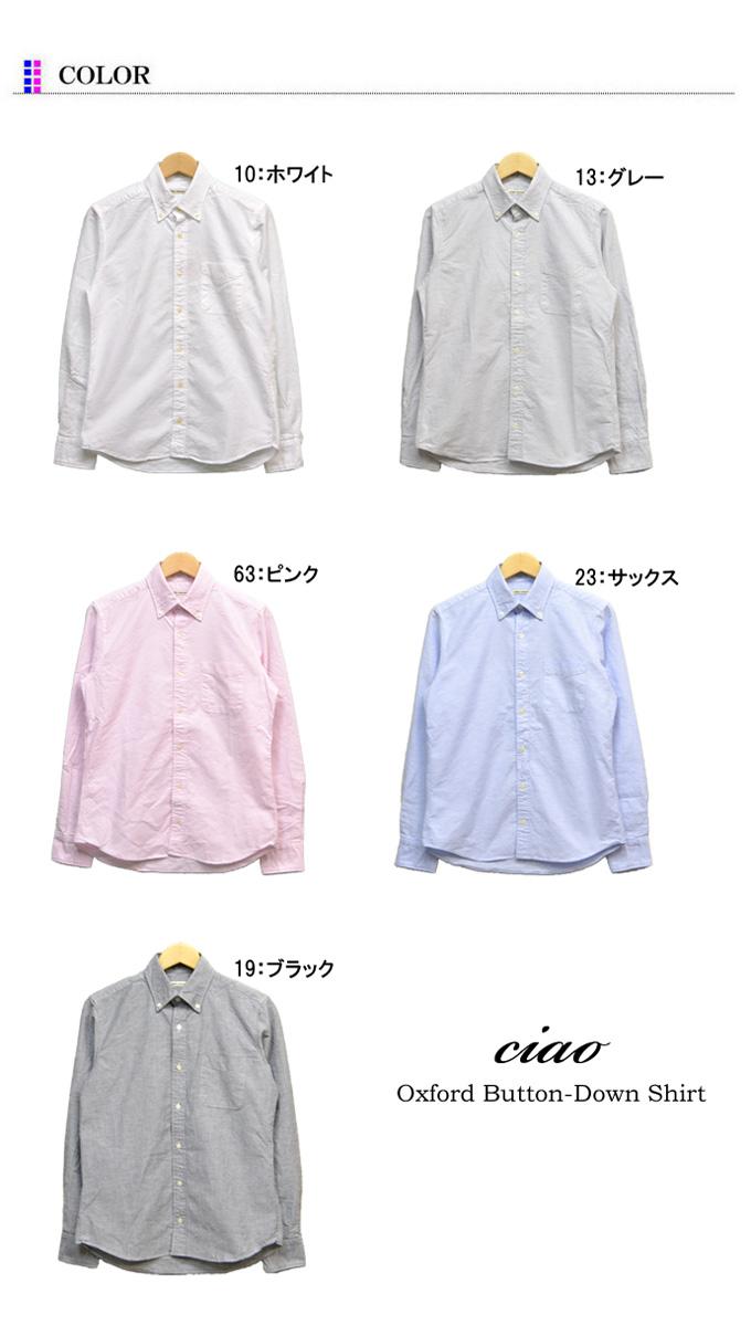 CIAO 的长袖正装牛津衬衫固体工装裤衬衫工作衬衫 292003