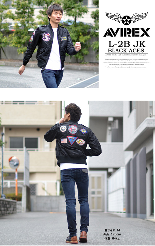 AVIREX (avirex) L-2B jacket BLACK ACES black ACE men's light alter flight jacket tops blouson jacket patch jumper jumper 6162124