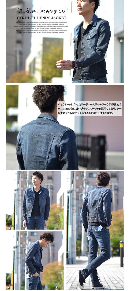 3e819dc94f2c ... Nudie Jeans (Nudie jeans) CONNY (Connie) denim jacket G Jean denim  stretch