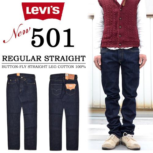 【送料無料】 Levi's(リーバイス) 501 ボタンフライ レギュラーストレート 00501-1484 リンス(ワンウォッシュ)