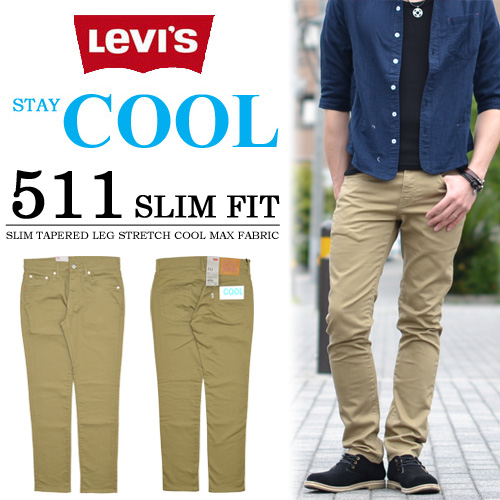Levi's (Levi's) COOL MAX dry cool comfortable ♪ 511 slim fit 19303-0005 khaki