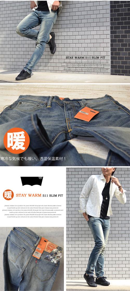 rex-2nd   Rakuten Global Market: Levi\'s (Levi\'s) STAY WARM 511 slim ...