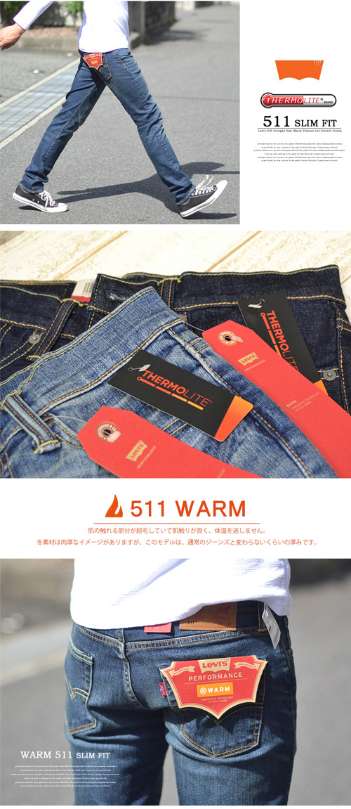 435cfdd078a ... Levi's Levis STAY WARM 511 slim fitting thermolight denim jeans warmth  Bakery warmth worth denim jeans ...