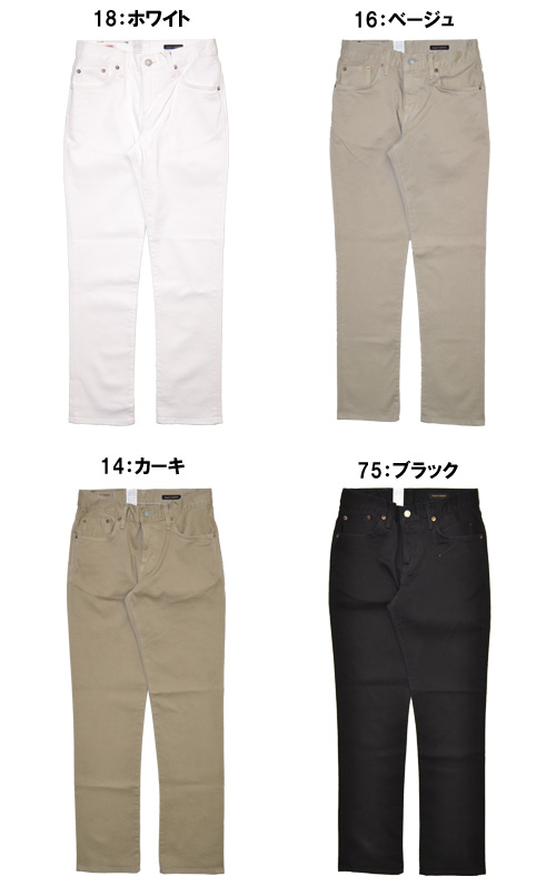 EDWIN (Edwin) 503 regular, narrow cut Cara pants 5032