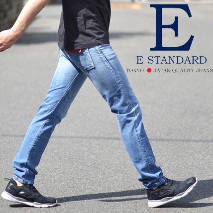 【送料無料】 EDWIN(エドウィン) E STANDARD レギュラーテーパード デニム ジーンズ 日本製 パンツ メンズ ED33-156 淡色ブルー