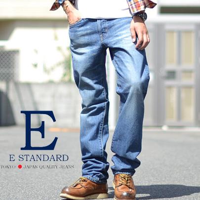 【送料無料】 EDWIN(エドウィン) E STANDARD ルーズストレート デニム ジーンズ 日本製 股上深め パンツ メンズ ED04-146 中色ブルー