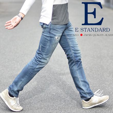 【送料無料】 EDWIN エドウィン E-STANDARD スリムテーパード ストレッチデニム リメイク加工 日本製 国産 パンツ メンズ Gパン ジーパン ジーンズ ED32-246