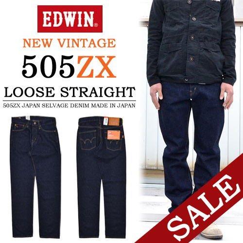 EDWIN (Edwin) 505 ZX new vintage regular straight 505ZX-176