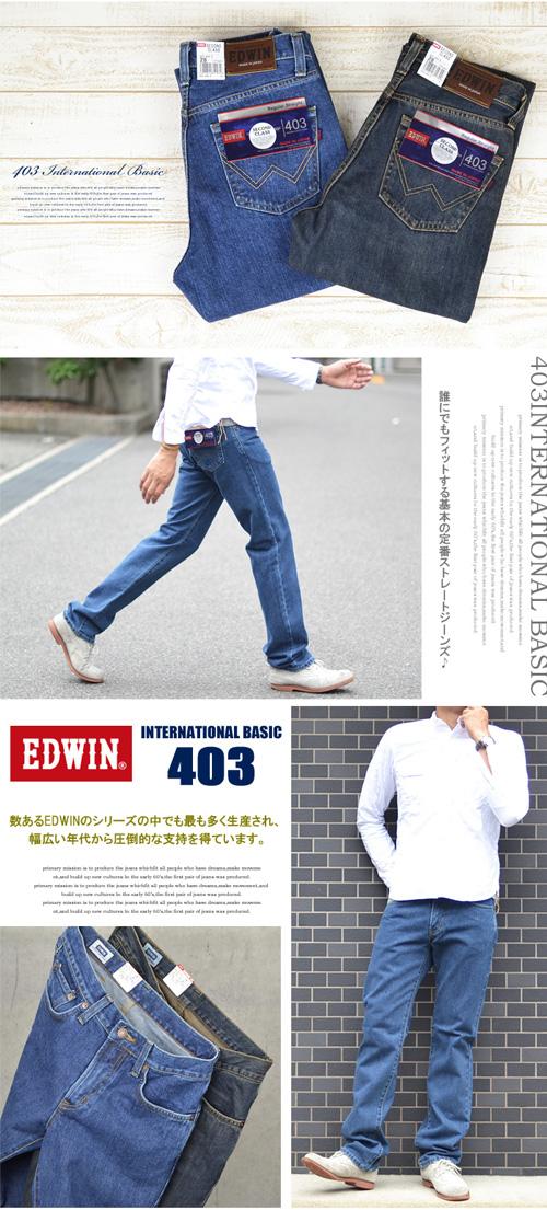 范德薩 (Edwin) 藍色旅行美國風格經常窄的粗斜紋棉布牛仔褲 BT 03NR 1326年深藍色
