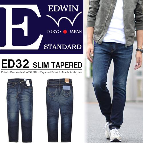 EDWIN(埃德温)E STANDARD小直筒裤伸展粗斜纹布牛仔裤日本制造裤子人ED32-126深色蓝色