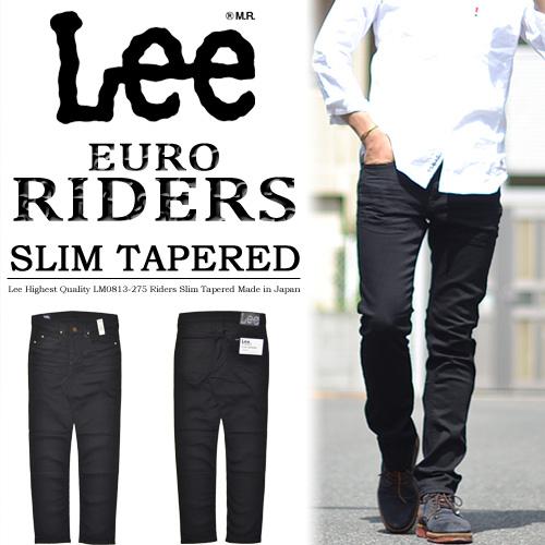 【送料無料】Lee リー EURO RIDERS スリムテーパード カラーパンツ 日本製 国産 ストレッチ素材 メンズ Lee LM0813-275 ブラック