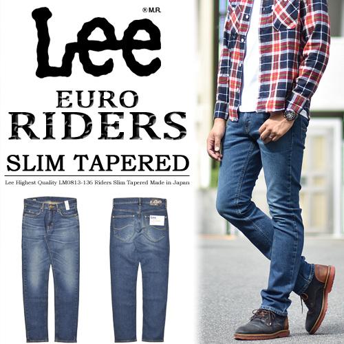 【送料無料】 Lee リー EURO RIDERS スリムテーパード ジーンズ 日本製 国産 ストレッチデニム Gパン ジーパン メンズ Lee LM0813-136