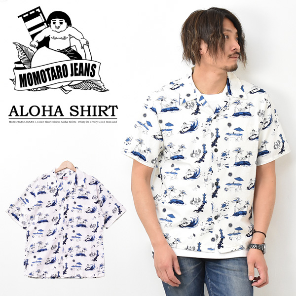 桃太郎ジーンズ オリジナルプリント アロハシャツ 半袖 日本製 開襟シャツ オープンカラーシャツ メンズ トップス 送料無料 06-091