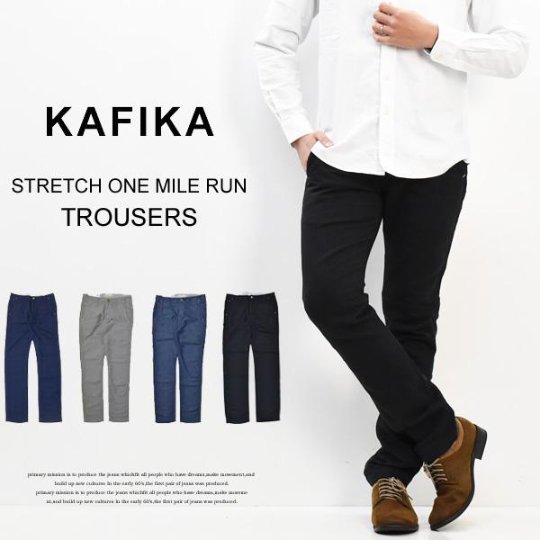 【送料無料】KAFIKA カフィカ スウェットライク ワンマイル トラウザーズパンツ 日本製 国産 テーパード スリム スウェットパンツ メンズ kfk007