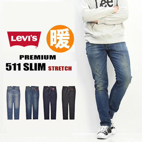 9d410775901 Levi's Levis STAY WARM 511 slim fitting thermolight denim jeans warmth  Bakery warmth worth denim jeans ...