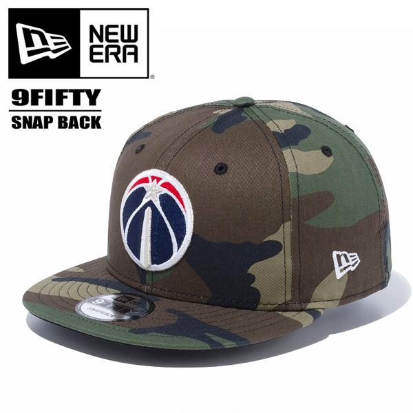 NEW ERA ニューエラ 9FIFTY ワシントン・ウィザーズ チームロゴ キャップ 帽子 アメカジ ストリート メンズ レディース ユニセックス 950 送料無料 12353365 ウッドランドカモ