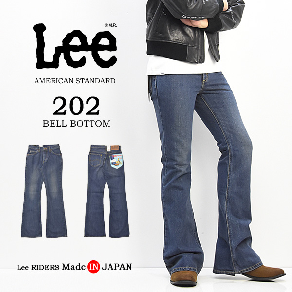 limited guantity sale low price sale Jeans jeans men constant seller 04202-194 made in Lee Lee American Standard  202 bell-bottom flare denim jeans underwear Japan