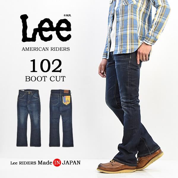 Leeの人気定番シリーズ「AMERICAN RIDERS」が4年ぶりにリニューアル♪  Lee リー アメリカンライダース 102 ブーツカット 日本製 デニム ジーンズ メンズ 送料無料 LM5102-526 濃色ブルー
