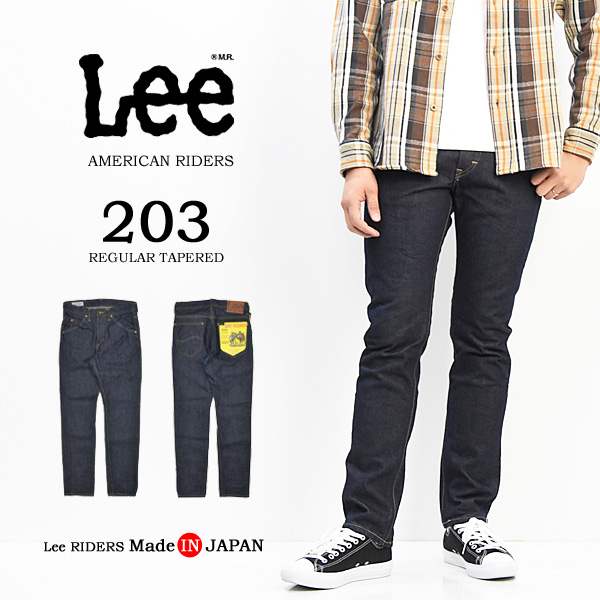 Lee リー アメリカンライダース 203 テーパード 日本製 デニム ジーンズ メンズ 送料無料 LM5203-500 ワンウォッシュ