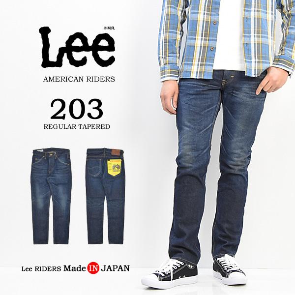 Lee リー アメリカンライダース 203 テーパード 日本製 デニム ジーンズ メンズ 送料無料 LM5203-526 濃色ブルー