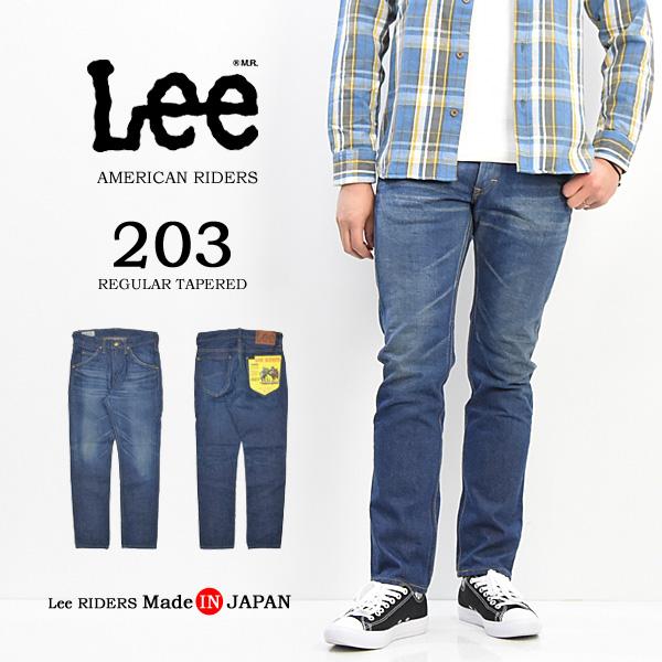 Lee リー アメリカンライダース 203 テーパード 日本製 デニム ジーンズ メンズ 送料無料 LM5203-446 淡色ブルー