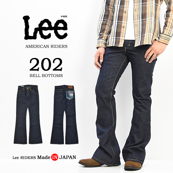 Lee リー アメリカンライダース 202 ベルボトム 日本製 デニム ジーンズ メンズ 送料無料 LM5202-500 ワンウォッシュ