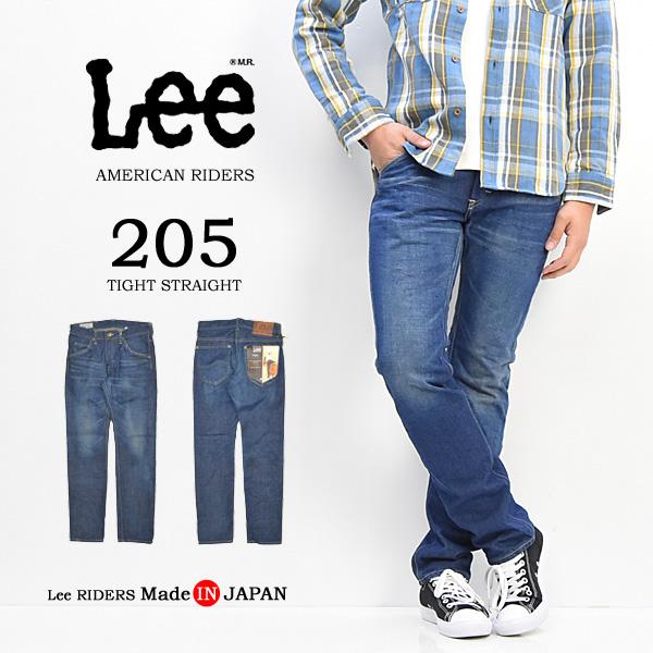 Lee リー アメリカンライダース 205 タイトストレート 日本製 デニム ジーンズ メンズ 送料無料 LM5205-446 淡色ブルー