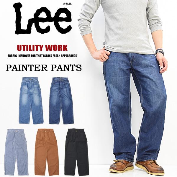 大きいサイズ Lee リー ダンガリーズ ペインターパンツ 定番 日本製 メンズ デニム ジーンズ ルーズ ワイド ワークパンツ DUNGAREES 送料無料 LM7288