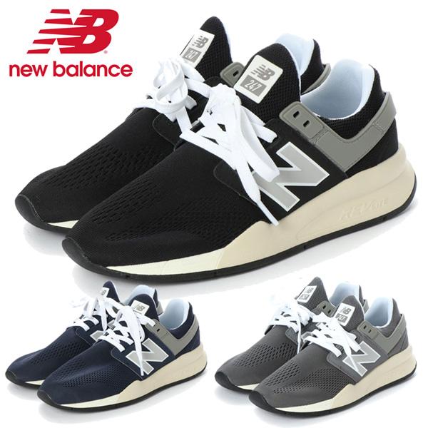 new balance ニューバランス MS247 スニーカー 靴 ランニングシューズ ウォーキング スポーツ メンズ 送料無料