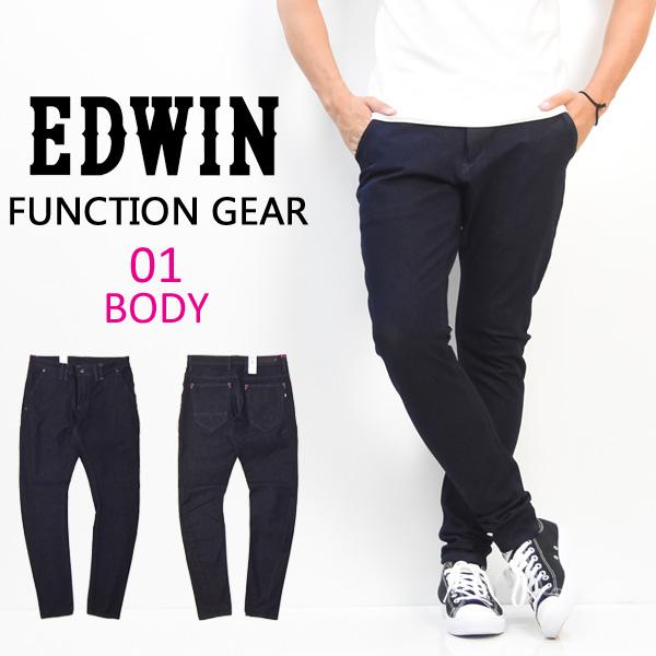 EDWIN エドウィン EDWIN FUNCTION GEAR BODY-GEAR スリムテーパード ジーンズ ストレッチデニム 立体裁断 日本製 メンズ 送料無料 EFG001-100