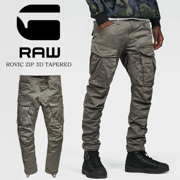 G-STAR RAW ジースターロウ カーゴパンツ テーパードパンツ Rovic Zip 3D Tapered 送料無料 D02190-5126-1260 GS GREY