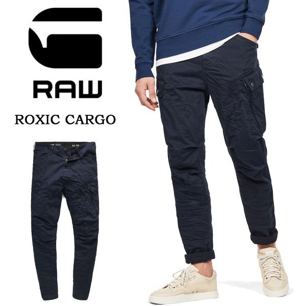 G-STAR RAW ジースターロウ ROXIC CARGO カーゴパンツ テーパード メンズ 送料無料 D14515-4893-4213 MAZARINE BLUE ネイビー