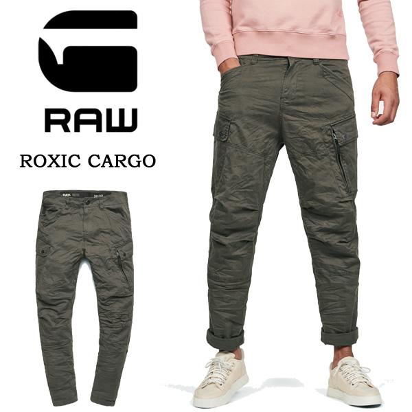 G-STAR RAW ジースターロウ ROXIC CARGO カーゴパンツ テーパード メンズ 送料無料 D14515-4893-995 ASFALT アスファルト