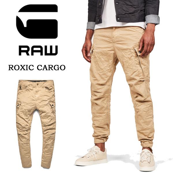 G-STAR RAW ジースターロウ ROXIC CARGO カーゴパンツ テーパード メンズ 送料無料 D14515-4893-436 SAHARA ベージュ