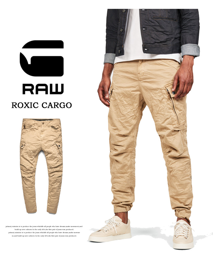 sells speical offer quite nice rex-2nd: G-STAR RAW ジースターロウ ROXIC CARGO cargo pant tapered ...