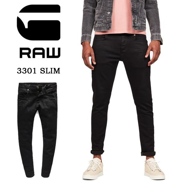 G-STAR RAW ジースターロウ 3301 SLIM ジーンズ デニム スリム パンツ ストレッチ メンズ 送料無料 51001-B964-A810 ブラック 黒