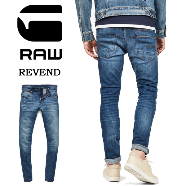 exquisite design variousstyles hot-selling professional G-STAR RAW ジースターロウ Revend Skinny Jeans jeans denim slim skinny pants  stretch men 51,010-8968-6028