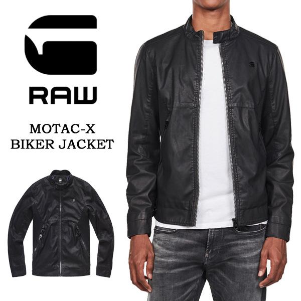 G-STAR RAW ジースターロウ PUレザー ライダースジャケット MOTAC-X GPL BIKER JKT リブ切り替え メンズ 合皮 ライトアウター 送料無料 D13981-5335-6484 ブラック 黒