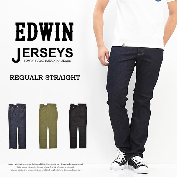 【送料無料】 大寸 大きいサイズ ビッグサイズ EDWIN エドウィン ジャージーズ ストレート デニム ジーンズ パンツ Gパン ジーパン 定番 ER03 日本製 国産 デニム メンズ デニムパンツ メンズファッション