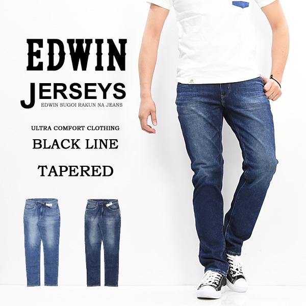 EDWIN エドウィン ジャージーズ テーパード スペシャルエディション メンズ 日本製 ジーンズ 送料無料 ER27ML
