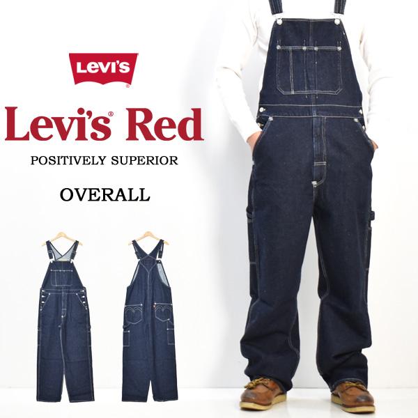 ワークウエアにインスパイアされた Levi's RED を 現代にアップデート リーバイス オーバーオール 贈物 サロペット デニム ジーンズ レディース 送料無料 パンツ メンズ ユニセックス A01360000 ワイド ルーズ リーバイスレッド A0136-0000 ブランド品