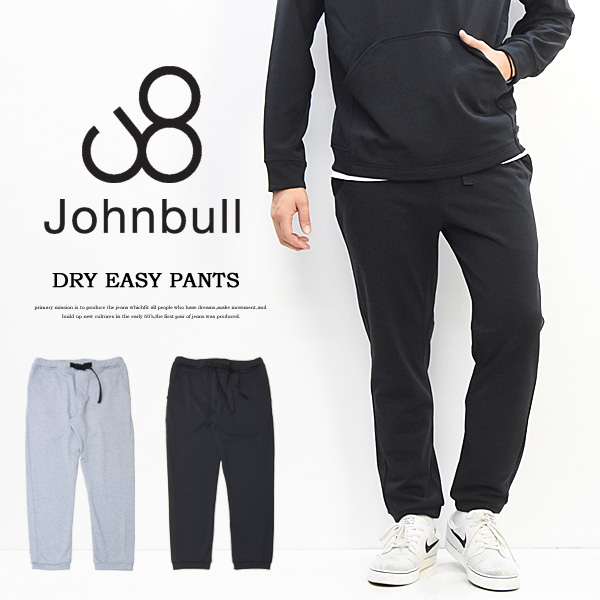 20%OFF セール SALE Johnbull ジョンブル 速乾 裏毛 イージーパンツ リラックスパンツ パンツ テーパード スウェットパンツ スエットパンツ ストレッチ メンズ 送料無料 21268