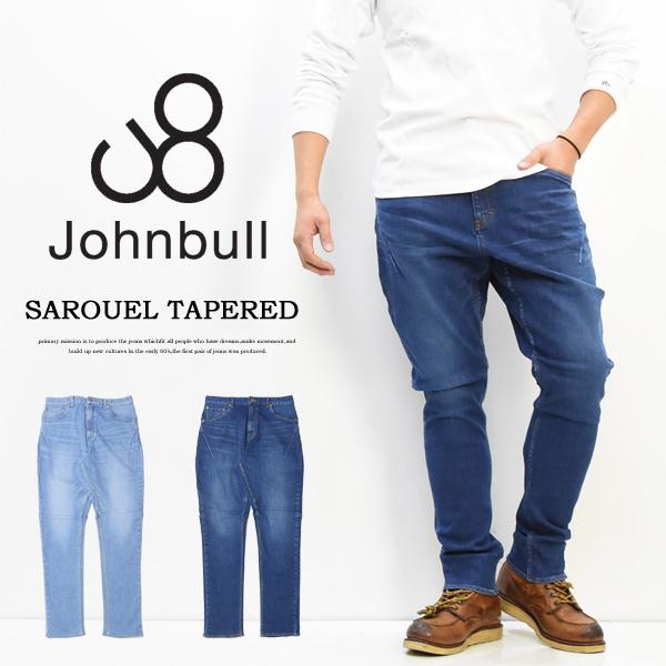 20%OFF セール SALE Johnbull ジョンブル ストレッチ サルエルジーンズ テーパード 日本製 メンズ デニム パンツ ジーンズ ストレッチ 送料無料 21310 ユーズド加工