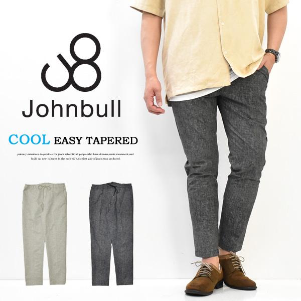Johnbull ジョンブル クールドット イージーパンツ 日本製 パンツ テーパード ストレッチ 軽い COOL メンズ 涼しいパンツ 送料無料 21402