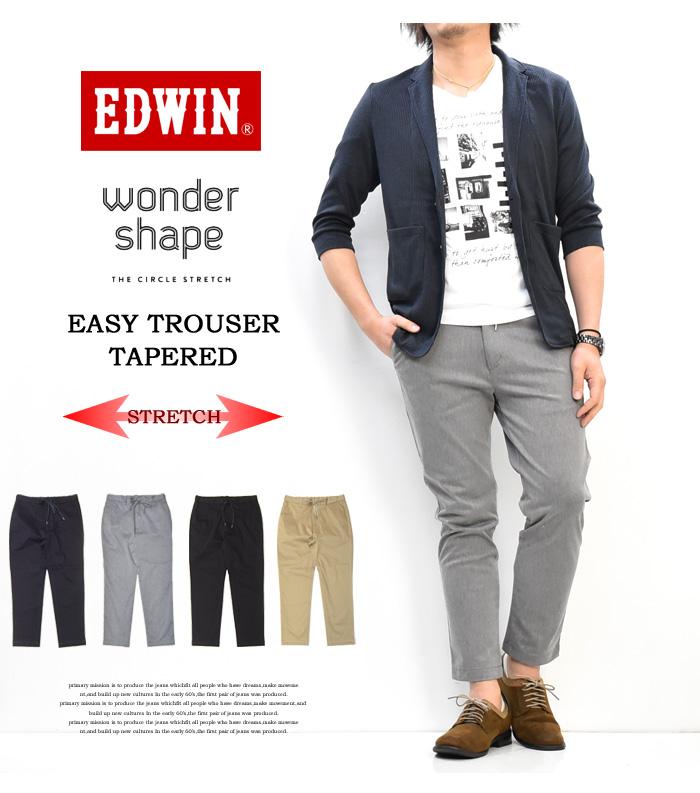 22%OFF セール SALE EDWIN エドウィン イージー トラウザーパンツ イージーパンツ WONDER SHAPE テーパード ワンダーシェイプ ストレッチ カラーパンツ チノパンツ 伸びる アンクル丈 メンズ 送料無料 EDE324j35LRA