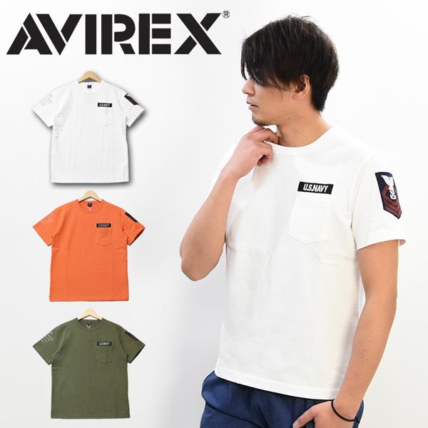 20%OFF セール SALE AVIREX アビレックス ネーヴァルパッチ 半袖Tシャツ 胸ポケット メンズ ポケットTシャツ NAVALパッチ 定番 送料無料 アヴィレックス 6163356