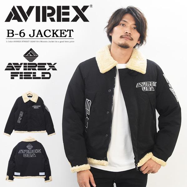 30%OFF セール SALE AVIREX アビレックス B-6ジャケット ダウンジャケット フライトジャケット ムートンジャケット メンズ アウター アヴィレックス 送料無料 6182193 ブラック 黒