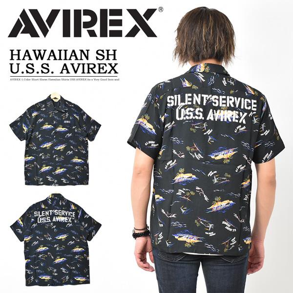 AVIREX アビレックス アロハシャツ U.S.S. 半袖 総柄シャツ ハワイアンシャツ 半袖シャツ メンズ バックプリント アヴィレックス 送料無料 6105119