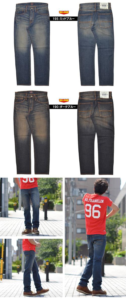 BIG JOHN( big John) GLHEART regular straight denim jeans P103D