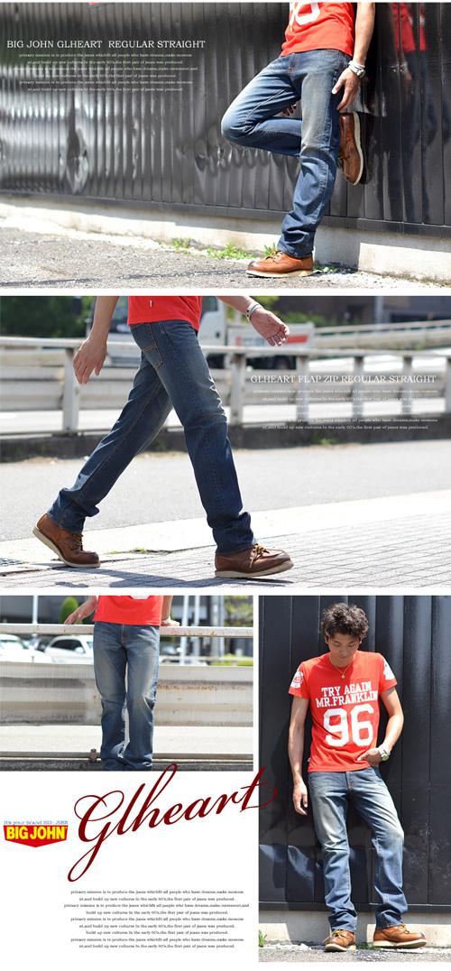 大約翰 (大約翰) GLHEART 定期直牛仔褲 P103D